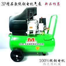 car paint air compressor small air compressor for car painting air compressor for car painting best car paint air compressor