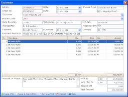 Invoice Printing Software Billing Software Excise Invoice