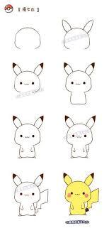 anime chibi pikachu drawing. Modren Chibi How To Draw Anime Chibi Pikachu On Drawing I