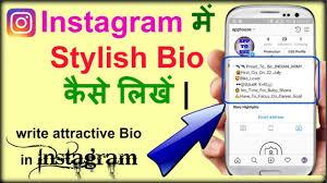 How To Write Attractive Bio On Instagram Instagram Attitude Bio Ideas By App To Use