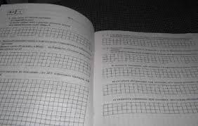 Контрольные Работы по Математике Класс Зубарева Как написать  Поурочные разработки по