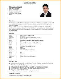 Resume Samples Doc Free Download Curriculum Vitae Resume Samples Doc