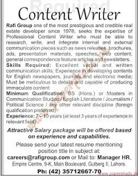 content writers required the news jobs ads paperpk content writers required the news jobs ads 21 2016