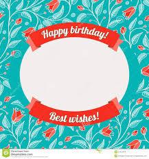 Birthday Cards Templates Birthday Greeting Card Template Happy Holidays