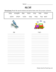 Perfect for differentiation, assessment or seat work. 1st Grade Phonics Worksheets Free Printable Jolly For Kindergarten Ai Words Jaimie Bleck