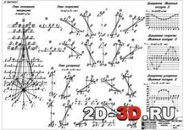 Курсовой проект по ТММ схема вариант  Курсовой по ТММ тема 6 вариант 4