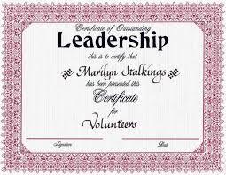 blank award certificate templates brown frame blank award award certificates leadership award certificates