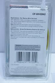 metra cf whgm2 car stereo wire harness [201973246271] $5 53 cf-whgm3 at Car Stereo Wiring Harness Cf Whgm2