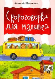 Мир ребенка, издательство | Где книга