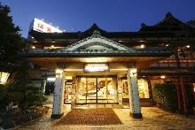 「信貴山観光ホテル」の画像検索結果