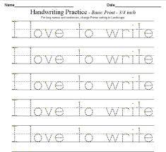 Handwriting Worksheets Kindergarten The Best Worksheets Image