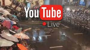 ไลฟ์สดชุมนุมล่าสุด ตร.ปะทะม็อบ จนท.สั่งหน้าเดิน  ขณะที่แกนนำประกาศให้มวลชนถอยไปตั้งหลักที่จุฬาฯ - YouTube