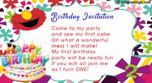 Invitation Words For Birthday Party 50 Best Birthday Invitation Wording Ideas 143 Greetings