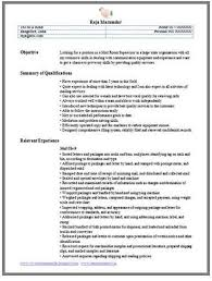 File Clerk Resume Template Resume Builder with File Clerk Resume Sample
