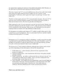 Cv Vs Resume Example Simple Student Resume Template Cv Resume
