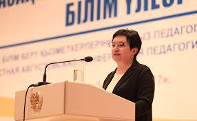 В Актюбинской области растет число детей инвалидов kz  В Актюбинской области растет число детей инвалидов kz Аналитический Интернет портал