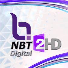 NBT 2HD - Home   Facebook