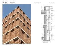 Stadtarchiv Delft In Den Hoorn Mauerwerk Kultur Baunetzwissen