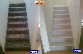 תוצאת תמונה עבור תמונות הסרת שטיחים במדרגות חינם