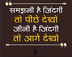 Arts Pdf Of Motivational Quotes In Hindi Beautiful Best