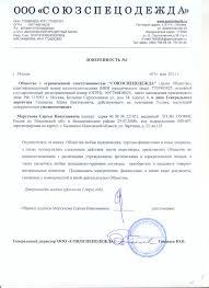 Гдз русский язык класс баранов мегарешеба