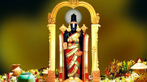 Iphone Lord Venkateswara Images For Mobile