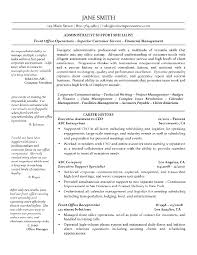 entry level resume computer science sales computer science