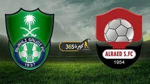 بث مباشر | مشاهدة مباراة الاهلي والرائد اليوم بالدوري السعودي
