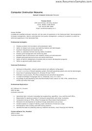 cover letter sample skills on resume key skills on resume sample cover letter sample of skills in resume computer formatsample skills on resume extra medium size