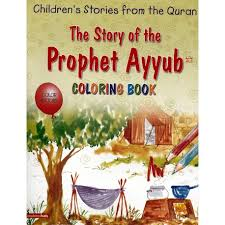 the story of the ayyub a s coloring book