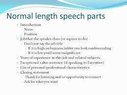 30 Sec Elevator Speech 30 Seconds Elevator Speech Ppt Video Online Download
