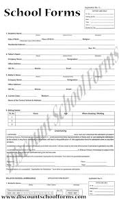 School Application Forms Templates School Application Form Template Word Rome Fontanacountryinn Com