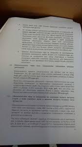 Роснефть vs АФК Система прямая трансляция из зала суда  9 30 Можете пока ознакомиться с доводами ответчиков об отводе судьи Ирины Нурисламовой
