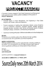It Project Manager Job Description Project Manager TAYOA Employment Portal 4