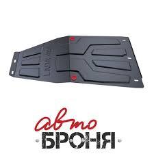 [ 111060201 ] АВТОБРОНЯ - купить <b>защита КПП И РК</b> в Пермь ...