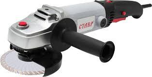 <b>Угловая шлифовальная машина СТАВР МШУ</b>-<b>125/900Э</b> купить ...