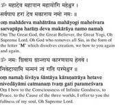saraswati puja essay in sanskrit online essay proofreading durga chalisa durga chalisha maa durga chalisa