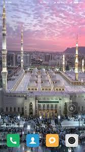 Makkah Wallpaper APK 1.01 Download for ...