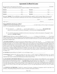Rental Contract Agreement Rental Contract Template Uk RESUME 23