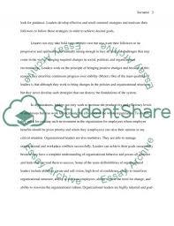 personal leadership profile essay example topics and well personal leadership profile essay example