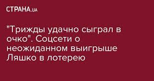 Мураєв, Ляшко і Тимошенко лідирують у рейтингу найбагатших чиновників, які претендують на пост президента - Цензор.НЕТ 6601