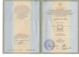 Образование публикации Лечение позвоночника и суставов в Оренбурге Образование публикации