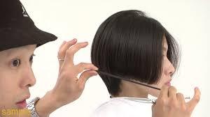 ジェンダーレスでミニマムなショートスタイル美容師向け動画 Youtube