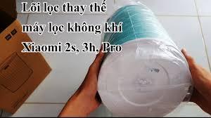Lõi lọc không khí thay thế máy lọc không khí xiaomi 2s, 3h, pro