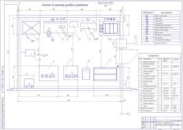 План участка ремонта рулевого управления Готовые технические  План участка ремонта рулевого управления