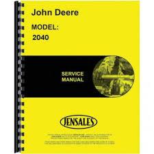 service manual jd s tm1221 john deere john deere 2040 2240 122340 service manual jd s tm1221 john deere john deere