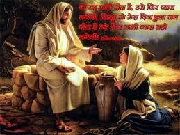 Beautiful God Quotes In Hindi Best of Beautiful Jesus Wallpaper Jesus Christ Beautiful Images Wallpaper