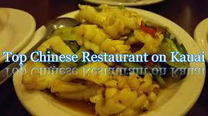 best restaurants in kauai series awesome chinese restaurant on kauai lg g4 simple life vlog