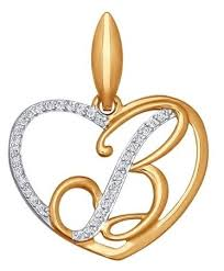 Сколько стоит <b>SOKOLOV Подвеска</b>-<b>буква</b> «В» из золота 034650 ...