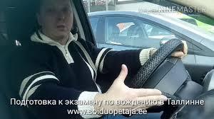Как включить <b>дворники</b> в автомобиле - YouTube